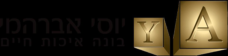יוסי אברהמי
