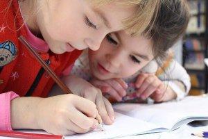 חינוך בערד